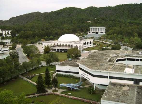 Gik-university