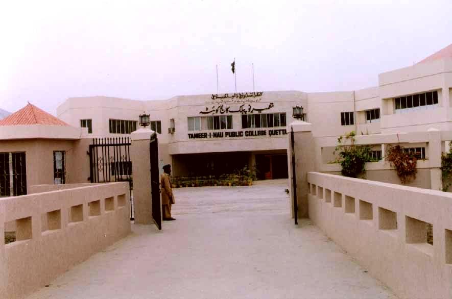 Tameer-i-Nau_Public_College_Quetta_(2)mohammad_adil_rais